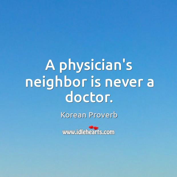 A physician's neighbor is never a doctor. Korean Proverbs Image