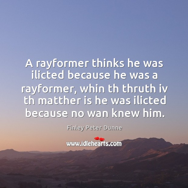 A rayformer thinks he was ilicted because he was a rayformer, whin Image