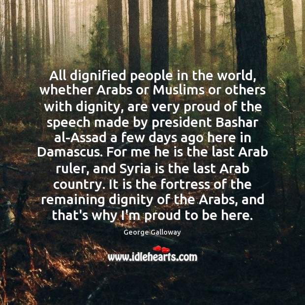 Image, All dignified people in the world, whether Arabs or Muslims or others
