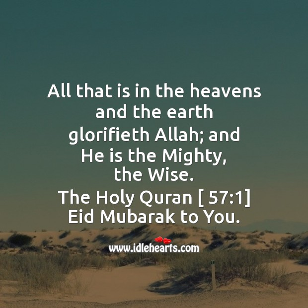 All that is in the heavens and the earth Eid Messages Image