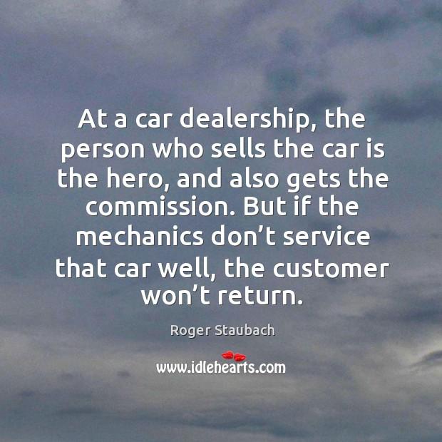 Car Quotes