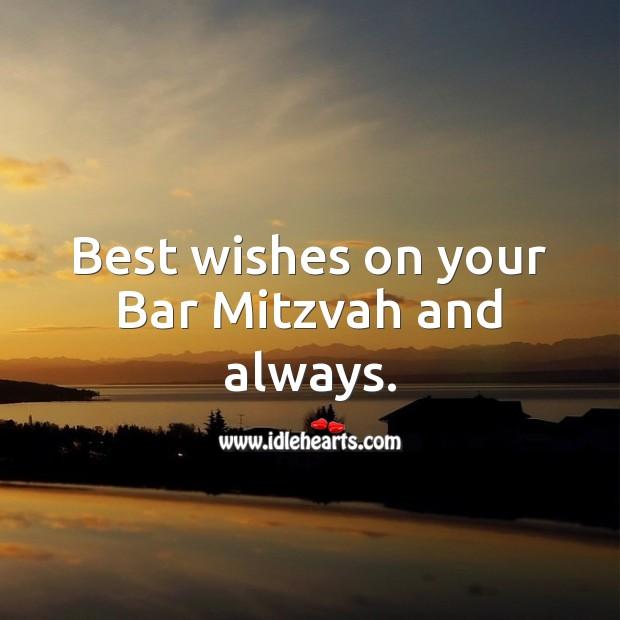 Bar Mitzvah Messages