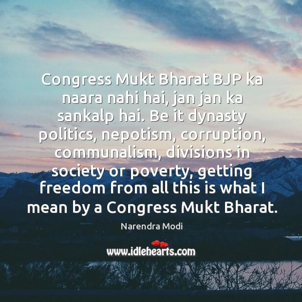Image, Congress Mukt Bharat BJP ka naara nahi hai, jan jan ka sankalp