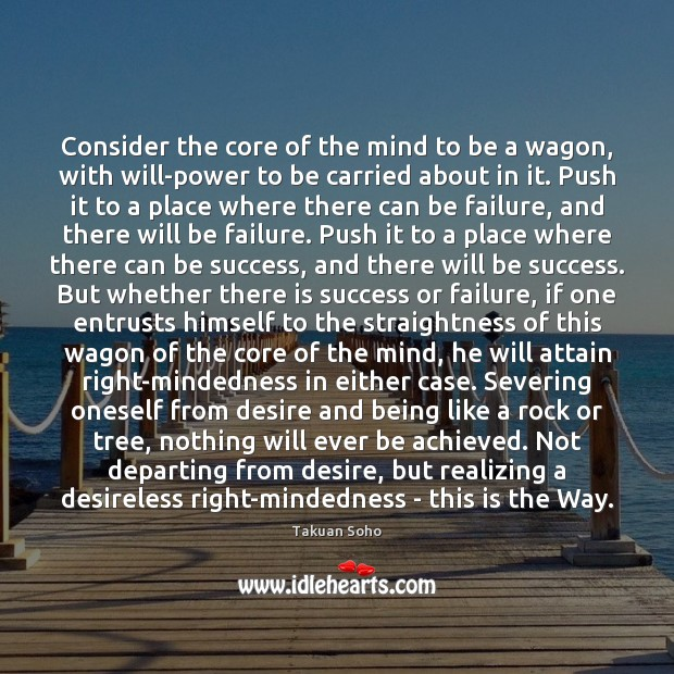 Consider the core of the mind to be a wagon, with will-power Image