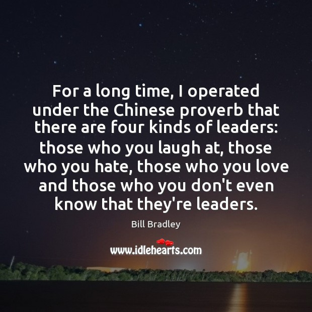 Image, For a long time, I operated under the Chinese proverb that there