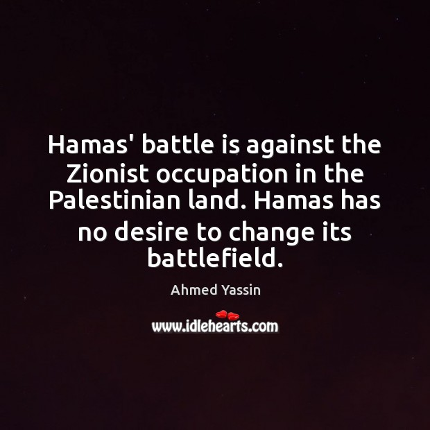 Hamas' battle is against the Zionist occupation in the Palestinian land. Hamas Image