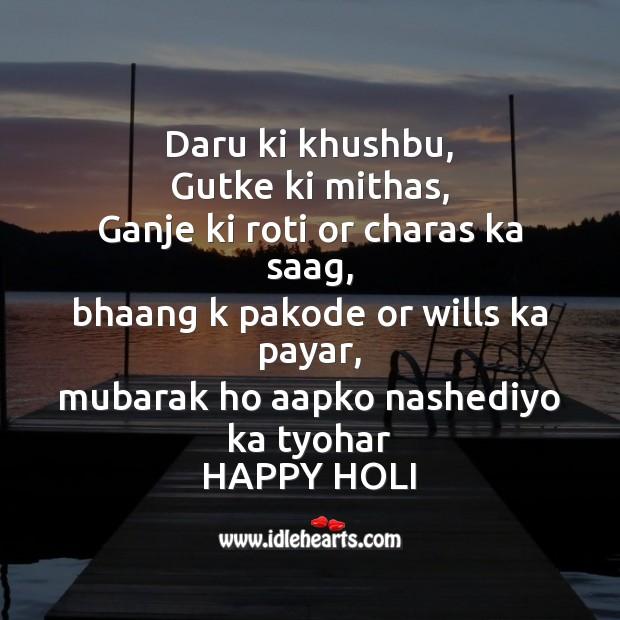 Happy happy holi Holi Messages Image