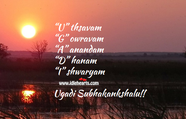 Image, Happy ugadi!!