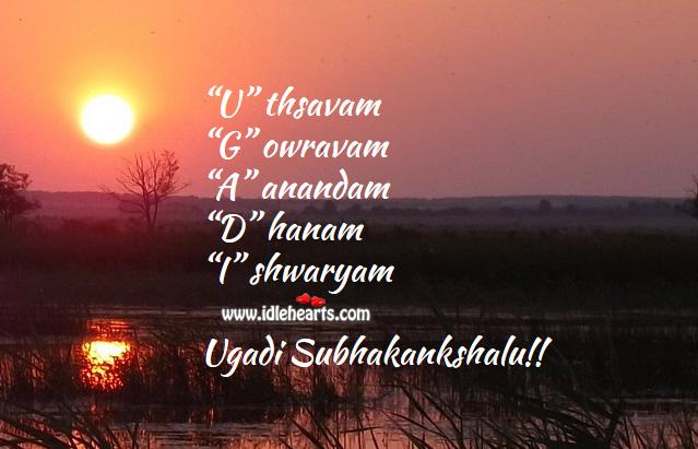 Happy Ugadi!!