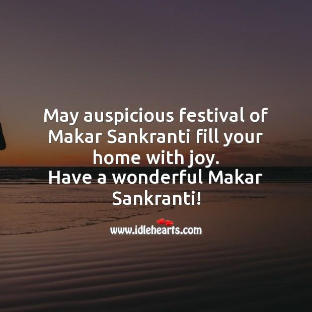 Have a wonderful Makar Sankranti! Makar Sankranti Wishes Image