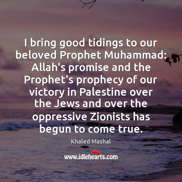 I bring good tidings to our beloved Prophet Muhammad: Allah's promise and Khaled Mashal Picture Quote