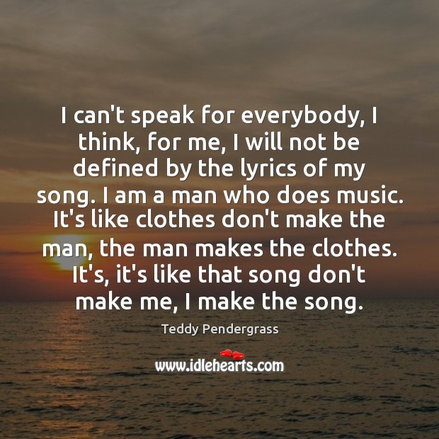 I can't speak for everybody, I think, for me, I will not Image