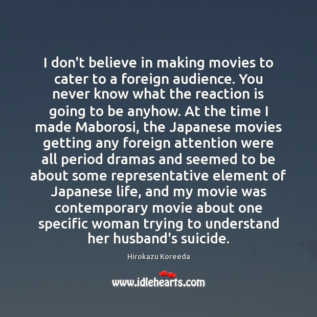 Image, I don't believe in making movies to cater to a foreign audience.