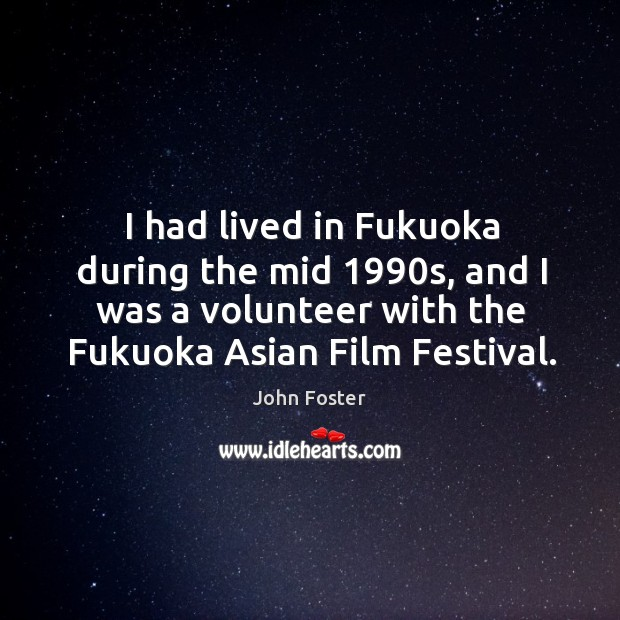 Image, I had lived in fukuoka during the mid 1990s, and I was a volunteer with the fukuoka asian film festival.
