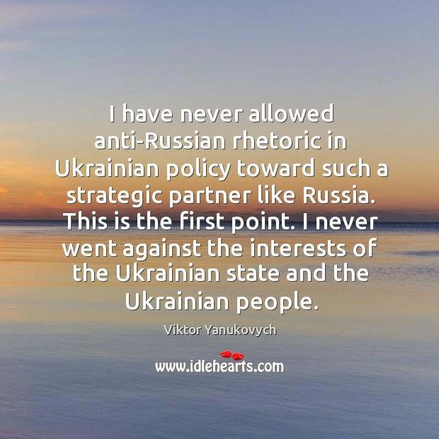 I have never allowed anti-russian rhetoric in ukrainian policy toward such a strategic partner like russia. Image