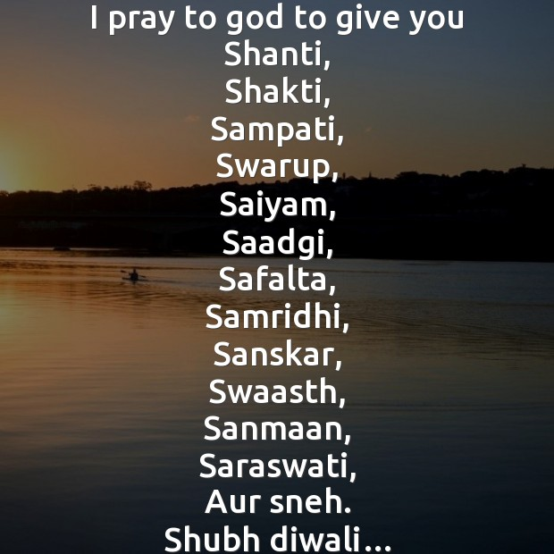 I pray to God to give you Diwali Messages Image