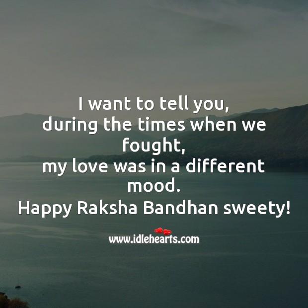 I want to tell you Raksha Bandhan Quotes Image
