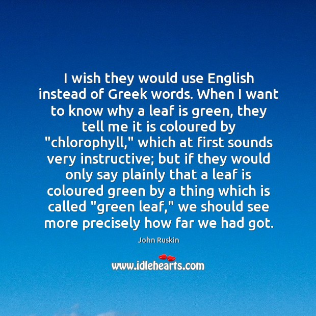 Image, I wish they would use English instead of Greek words. When I