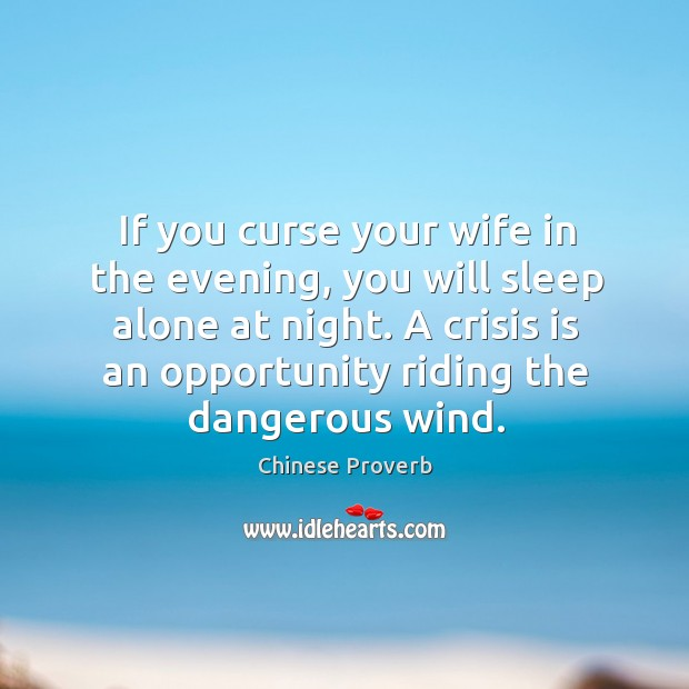If you curse your wife in the evening, you will sleep alone at night. Image