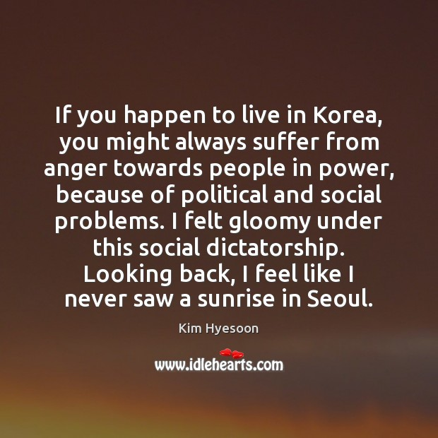 If you happen to live in Korea, you might always suffer from Image