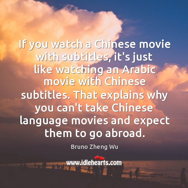 If you watch a Chinese movie with subtitles, it's just like watching Image