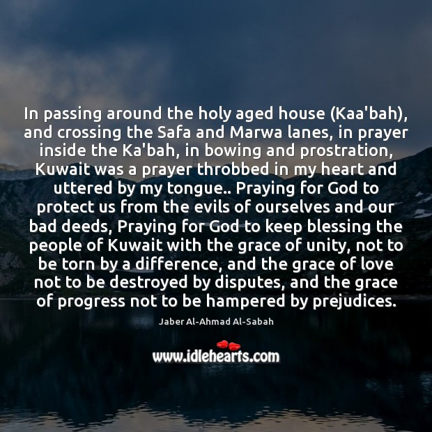 In passing around the holy aged house (Kaa'bah), and crossing the Safa Image