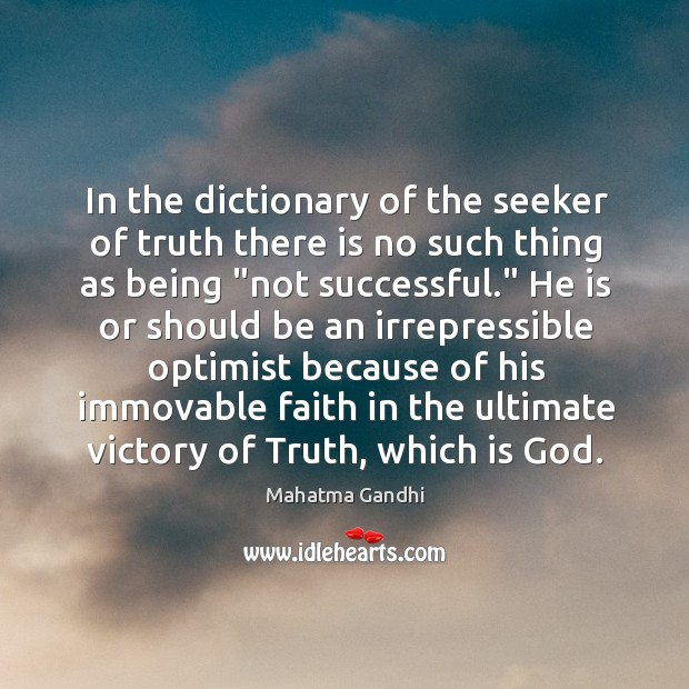 Image, In the dictionary of the seeker of truth there is no such
