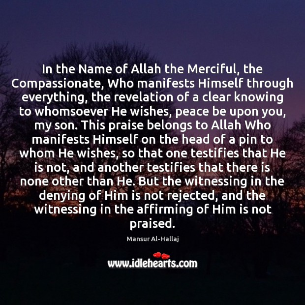 Image, In the Name of Allah the Merciful, the Compassionate, Who manifests Himself