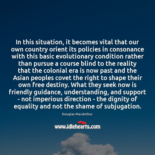 In this situation, it becomes vital that our own country orient its Image