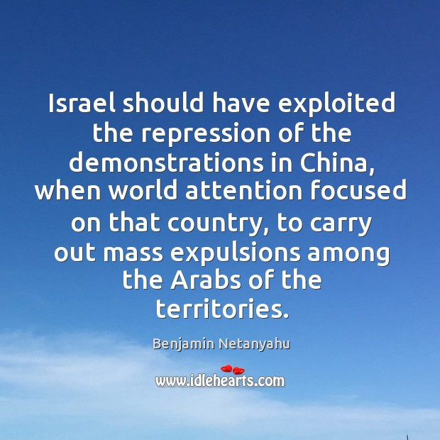 Image, Israel should have exploited the repression of the demonstrations in China, when