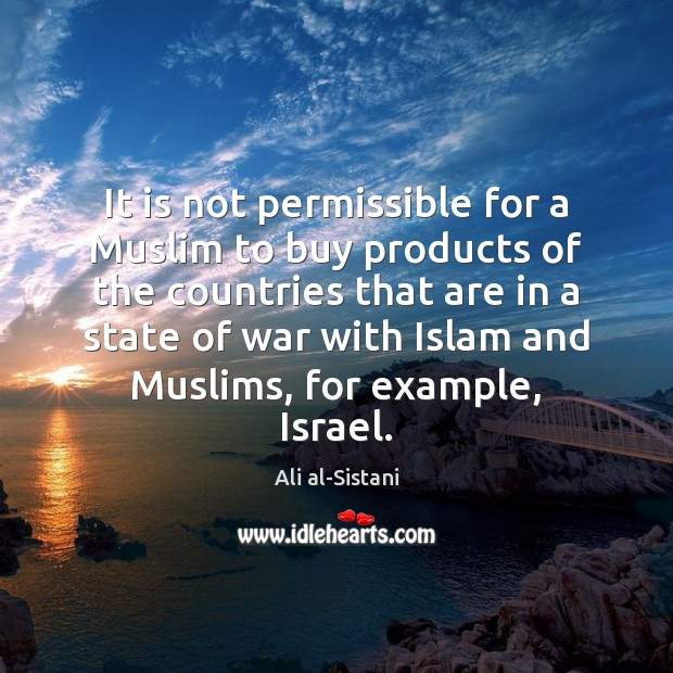 Image, It is not permissible for a Muslim to buy products of the