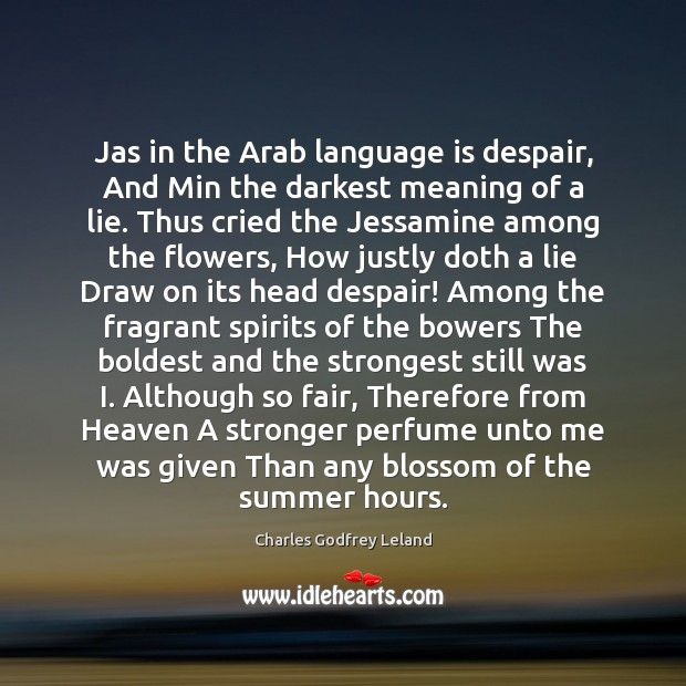 Jas in the Arab language is despair, And Min the darkest meaning Image