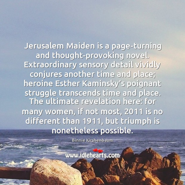 Image, Jerusalem Maiden is a page-turning and thought-provoking novel. Extraordinary sensory detail vividly