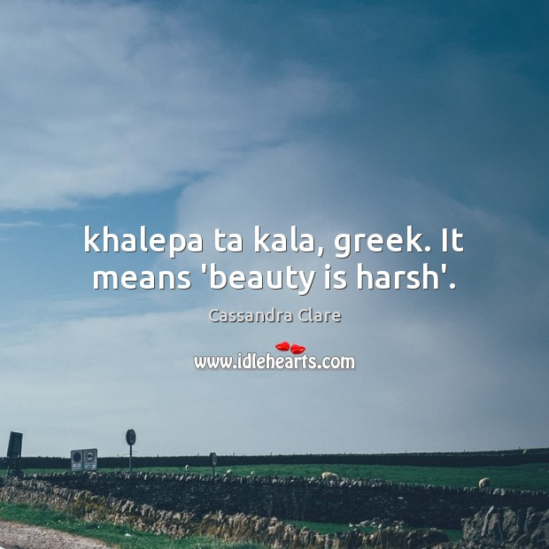 Beauty Quotes Image