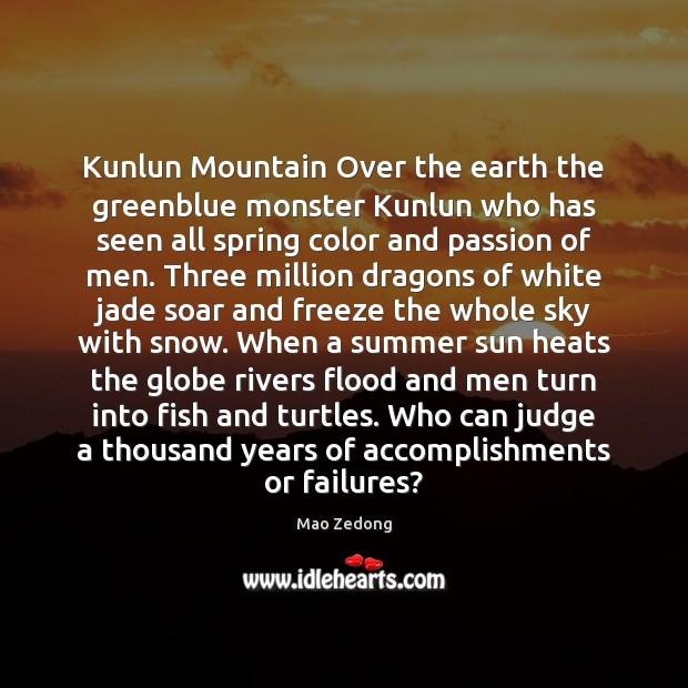 Kunlun Mountain Over the earth the greenblue monster Kunlun who has seen Image