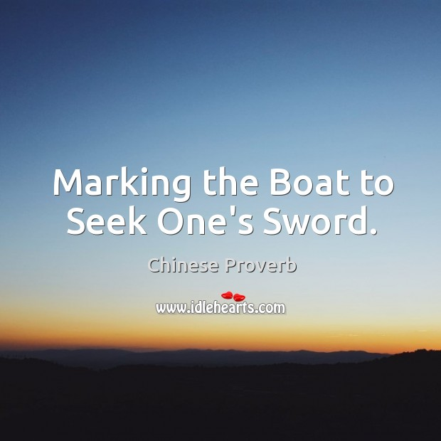 Image, Marking the boat to seek one's sword.