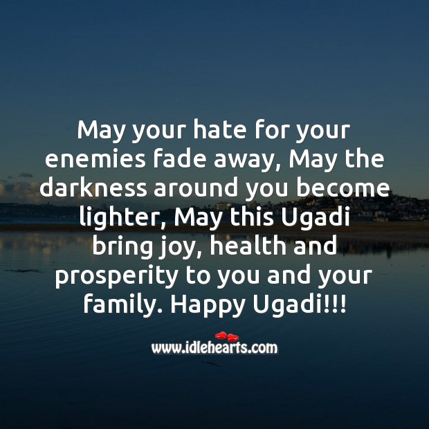 May this ugadi bring joy, health and prosperity to you and your family. Image
