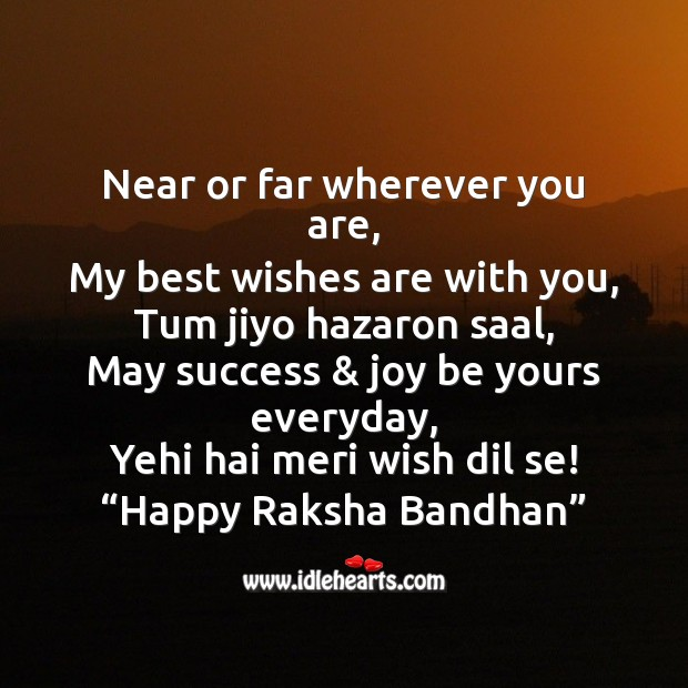My best wishes are with you Raksha Bandhan Messages Image