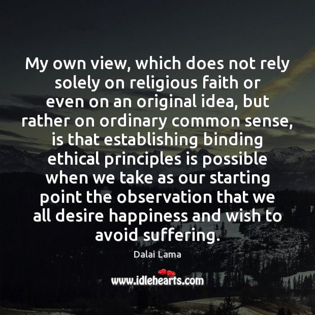 Image, My own view, which does not rely solely on religious faith or