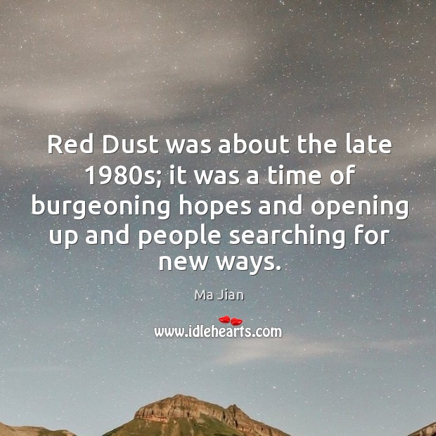 Red dust was about the late 1980s; it was a time of burgeoning hopes and Image