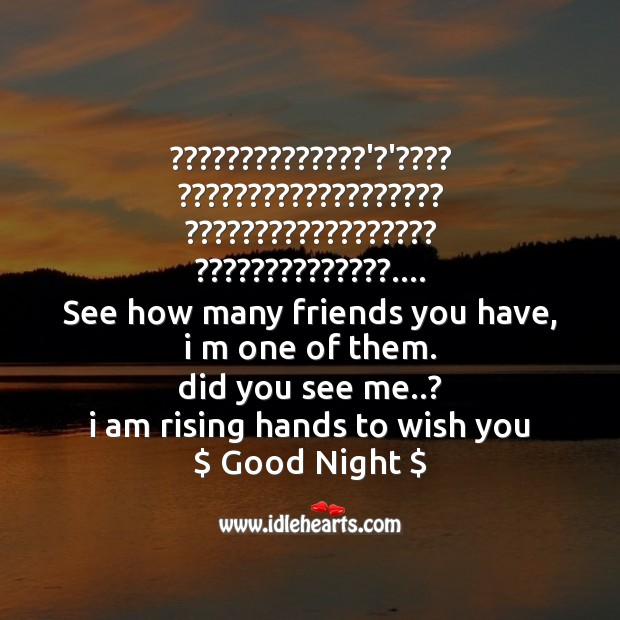 See how many friends you have Good Night Messages Image