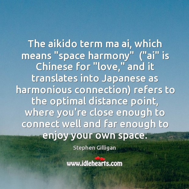 """The aikido term ma ai, which means """"space harmony""""  (""""ai"""" is Chinese Image"""