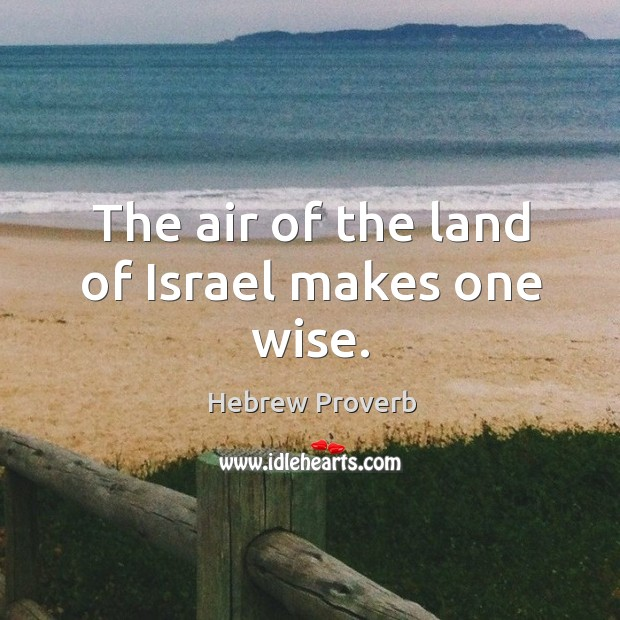 The air of the land of israel makes one wise. Hebrew Proverbs Image