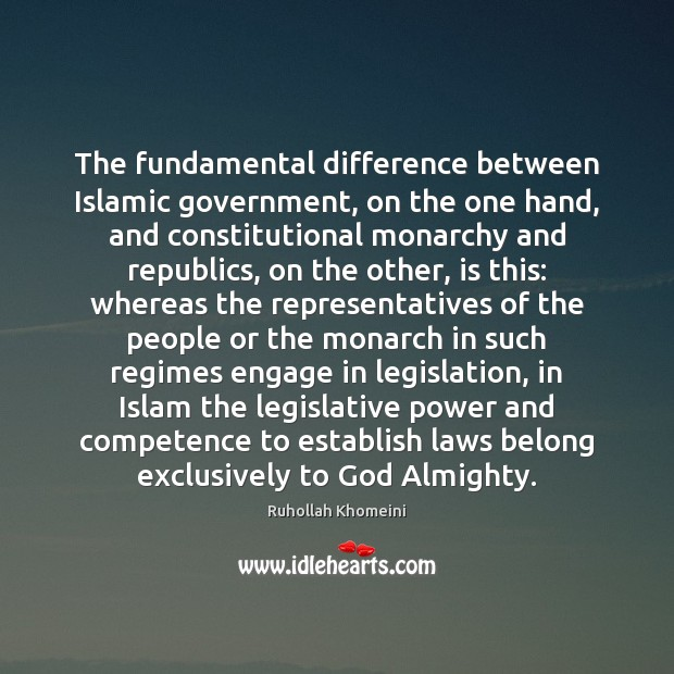 Image, The fundamental difference between Islamic government, on the one hand, and constitutional