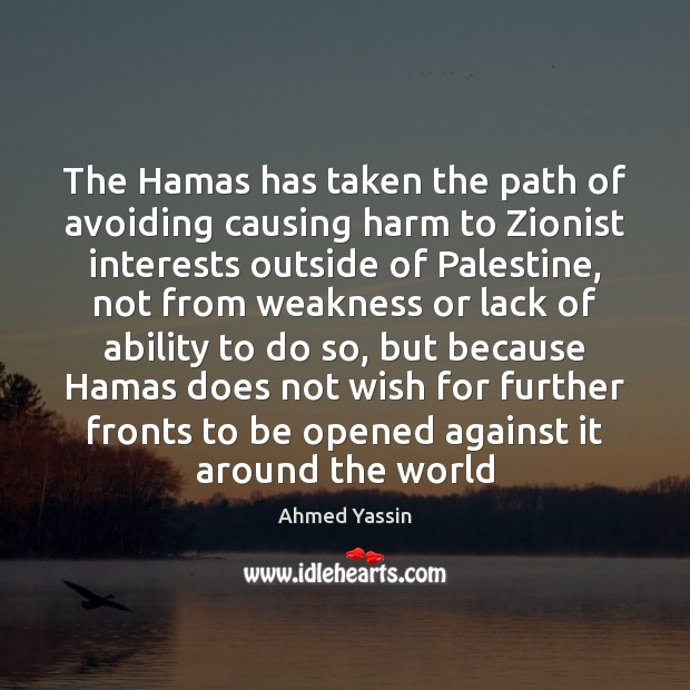 Image, The Hamas has taken the path of avoiding causing harm to Zionist