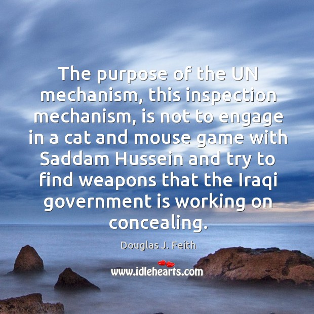 The purpose of the un mechanism, this inspection mechanism, is not to engage in a Image