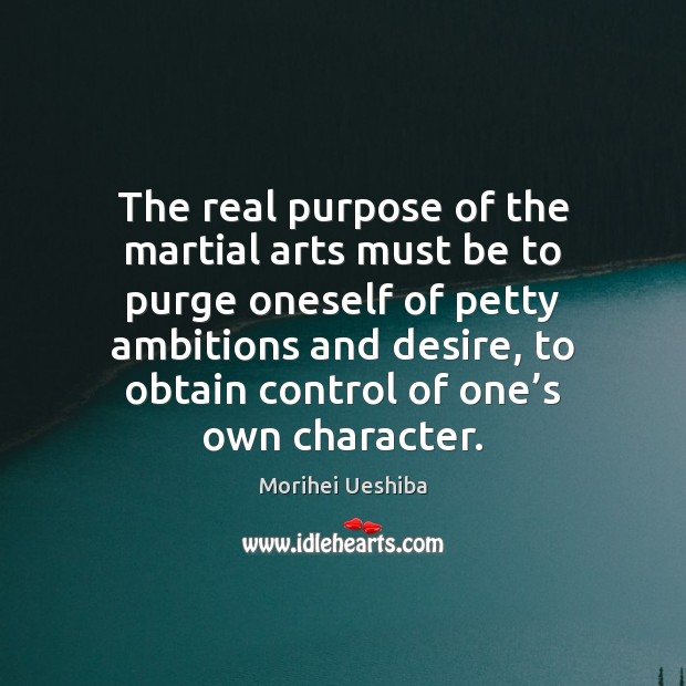 Image, The real purpose of the martial arts must be to purge oneself