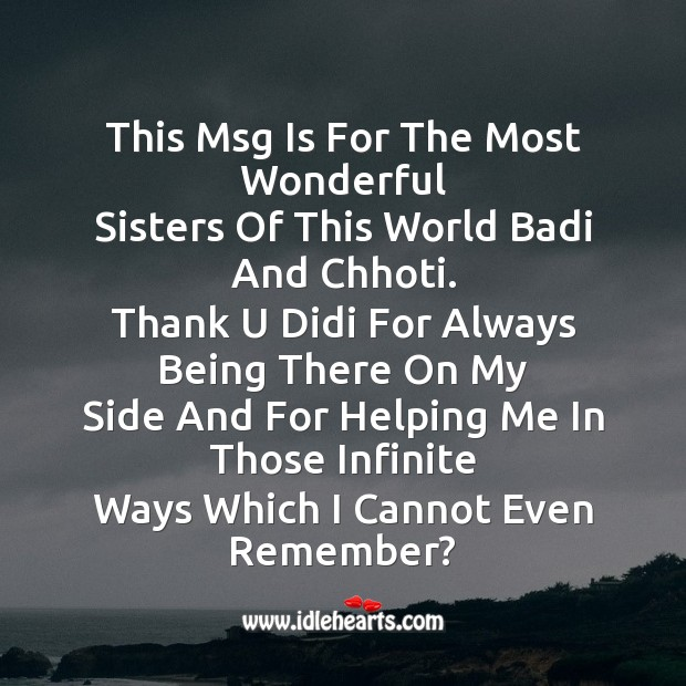 This message is for the most wonderful sisters of this world Raksha Bandhan Messages Image