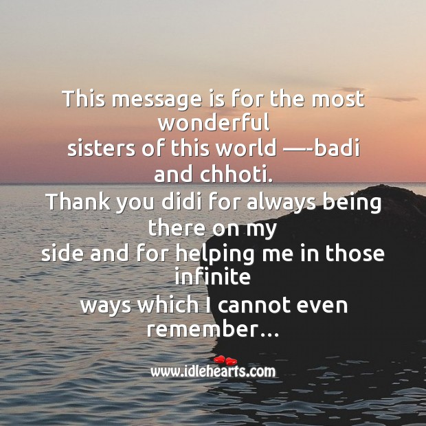 This message is for the most wonderful sisters Raksha Bandhan Messages Image