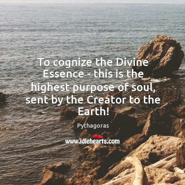 Image, To cognize the Divine Essence – this is the highest purpose of